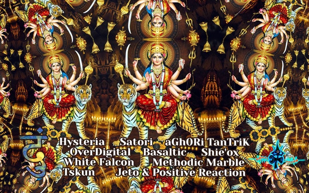 VA – Dhoom – Top 10 collection of Full Power Psychedelic Trance out now on Sonic Tantra!